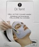 CELL ACTIVE CAVIAR MASK/Alginatinė dumblių kaukė su ikrų ekstraktu, 30 g