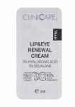 Silky Eye Renewal Cream/ Švelnus atjauninantis kremas akių sričiai, 2 ml